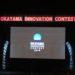オカヤマ イノベーション コンテスト2018